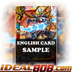 Super Armordragon, Galvanic Horn Dragon [X-BT01A-CP01/0023EN R] English