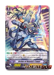Archer of Heaven's Tower - G-TD02/010EN - TD (common ver.)