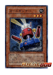 Card Trooper - DT Super Rare - DT04-JP007 on Ideal808