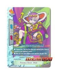 Province Baron, Shido - H-EB01/0009 - RR