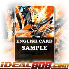 Paramount Neo Dragon, Drum the Maximum Future [X-BT01A-CP01/BR03EN BR (Metallic Orange)] English