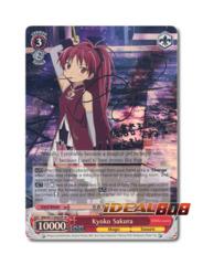 Kyoko Sakura [MM/W17-E062SP SP (SIGNED FOIL)] English