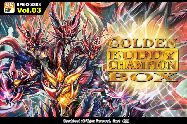 BFE-D-SS03 Golden Buddy Champion Box (English) Future Card Buddyfight Special Series Decks * PRE-ORDER Ships Dec.2