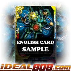 Meteorarms, Altoalizal [X-BT01A-CP02/0078EN SECRET (FOIL)] English