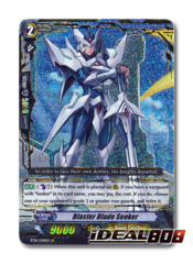 Blaster Blade Seeker - BT16/L04EN - LR