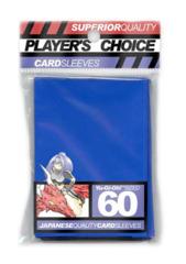 Player's Choice Yu-Gi-Oh! Card Sleeves - Blue