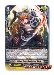 Silver Thorn Assistant, Dixie - G-BT06/082EN - C