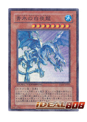 White Night Dragon - DT Super Rare - DT07-JP010 on Ideal808