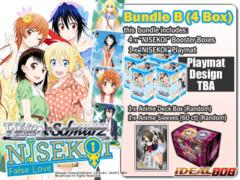 Weiss Schwarz NK Bundle (B) - Get x4 NISEKOI -False Love- ver.E Booster Boxes + FREE Bonus (Playmat+Supplies)
