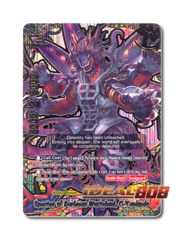 Specter of Darkness Wasteland, O-Yamigedo [H-BT04/S004EN SP (FOIL)] English