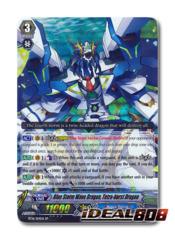 Blue Storm Wave Dragon, Tetra-burst Dragon - BT16/S14EN - SP