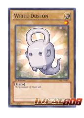 White Duston - LVAL-EN001 - Common - 1st Edition