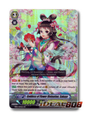 Goddess of Flower Divination, Sakuya - EB05/004EN - RR