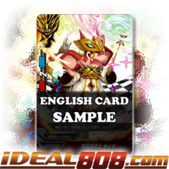 Support Warlock, Yaida [X-BT01A-CP01/0057EN C (FOIL)] English