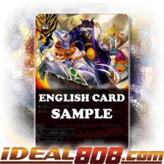 Winning With Wits [X-BT01A-CP01/0060EN C (FOIL)] English