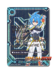 Star Dragon World (Flag) [H-BT04/0114EN Secret (FOIL)] English