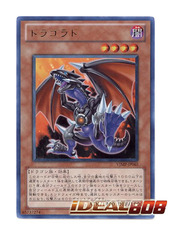 Dragorado - Ultra Rare - VJMP-JP065 on Ideal808
