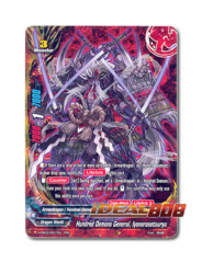 Hundred Demons General, Iyonorasetsuryu - H-EB03/0001 - RRR