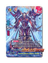 Hundred Demons General, Braiden - H-EB03/0003 - RRR