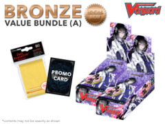 Cardfight Vanguard G-TB02 Bundle (A) Bronze - Get x2 Touken Ranbu -ONLINE- 2 Booster Box + FREE Bonus Items