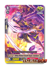 Killing Method Stealth Rogue, Samidare - G-TCB01/050EN - C