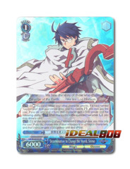 Determination to Change the World, Shiroe [LH/SE20-E32 R (FOIL)] English