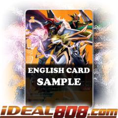 Bearer of Sins, Batzz [X-BT01A-CP01/BR01EN BR (Metallic Gold)] English