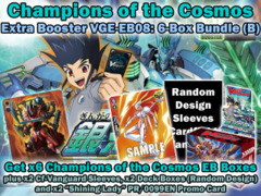 Cardfight Vanguard EB08 Bundle (B) - Get x6 Champions of the Cosmos Extra Booster Box + CfV Sleeves & More on Ideal808