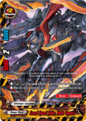 Sound Speed Jailer, Helle Gepard [D-BT02A-EB03/0003EN RRR (FOIL)] English