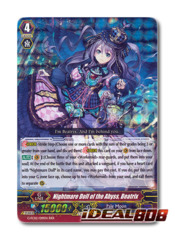Nightmare Doll of the Abyss, Beatrix - G-FC02/019EN - RRR