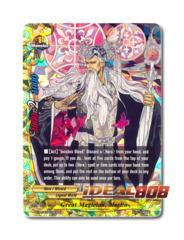 Great Magician, Merlin - BT04/0004EN (RRR) Triple Rare