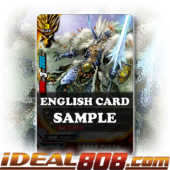Ice Dragon Race Czar, Icicle [X-BT01A-CP01/0012EN RR (FOIL)] English