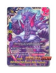 Evil Deity Evil Demon, Goku Yamigedo - PR/0115EN