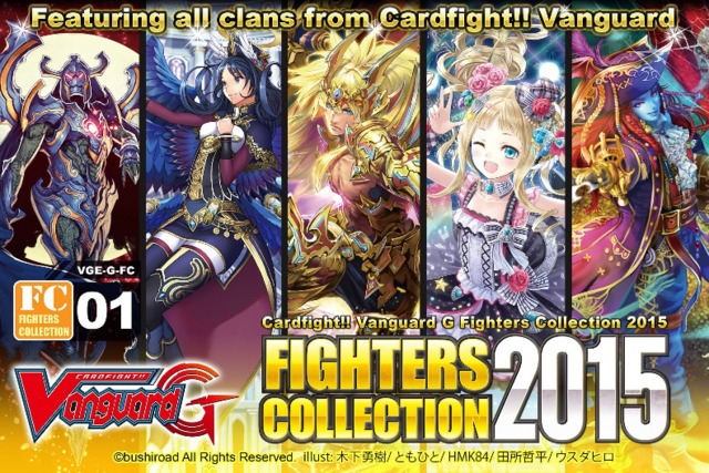 G-FC01 Fighters Collection 2015 (English) Cardfight Vanguard Booster Box