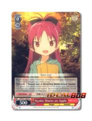 Kyoko Shares an Apple [MM/W17-E063 R] English