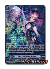 Darkside Mirror Master - G-BT05/S12EN - SP
