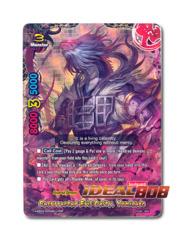 Resurrected Evil Deity, Yamigedo - H-EB03/0004 - RRR