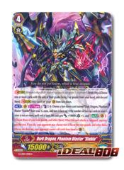 Dark Dragon, Phantom Blaster