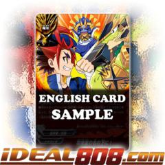 In The Name of Thunder Empire! [X-BT01A-CP01/0007EN RRR (FOIL)] English