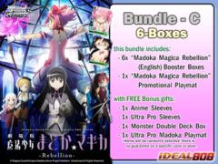 Weiss Schwarz MM Bundle (C) - Get x6 Madoka Magica: Rebellion Booster Boxes + FREE Bonus ** Ships 09/04/2015