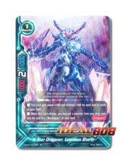 Star Dragoner, Luminous Blue [D-BT01/0018EN RR (FOIL)] English