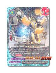 Demon Realm Trivia Lord, Forcas - H-EB03/0017 - R - Foil