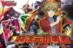 TD12 Dimensional Brave Kaiser (English) Cardfight Vanguard Trial Deck on Ideal808
