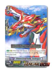Dimensional Robo, Daidragon - TD12/005EN - TD