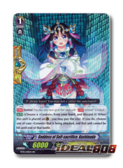 Goddess of Self-sacrifice, Kushinada - BT10/015EN - RR