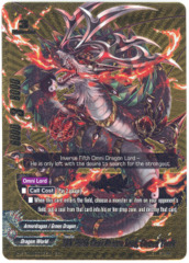 INV Fifth Omni Dragon Lord, Crazed Tenbu [H-PP01/0073EN BR (GOLD FOIL)] English