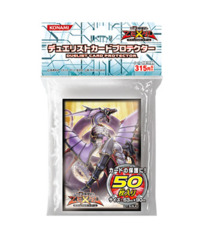 ZeXaL No.92 Fake-Body God Dragon, Heart-eartH Dragon Sleeves (50ct) on Ideal808