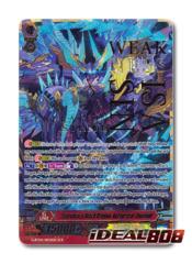 Supremacy Black Dragon, Aurageyser Doomed - G-BT04/SR05EN - SCR (Weakness is a SIN)