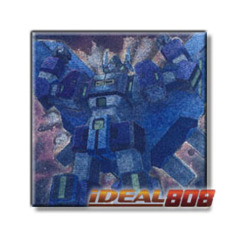 Superdimensional Robot Galaxy Destroyer - Ultimate Rare - REDU-EN044 (1st) *Ships August 29 on Ideal808