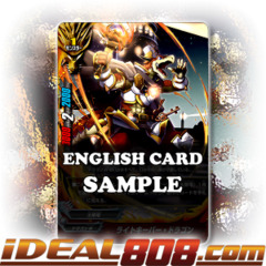 Lightkeeper Dragon [X-BT01A-CP01/0051EN C (FOIL)] English